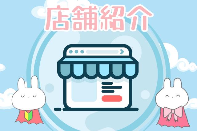 チャットレディ店舗紹介